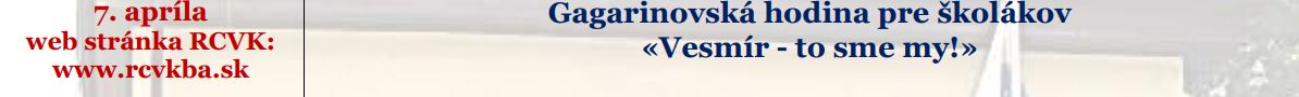 gagarinovska.jpg