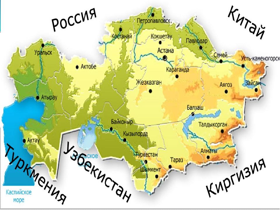kazachstan.jpg