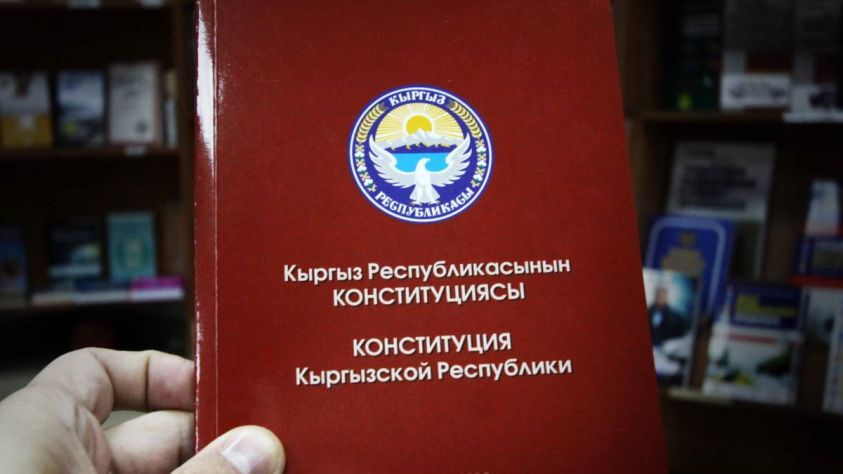 kirgizsko_ustava843.jpg