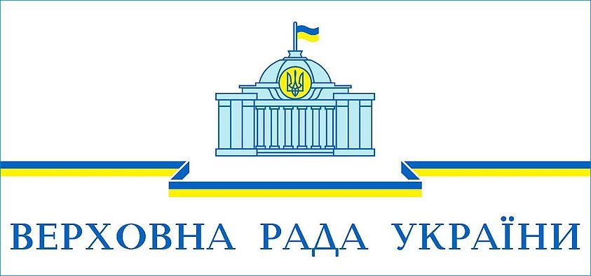najvyssia_rada_ukrajiny_logo.jpg