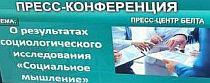 k_bielorusku_stupavsky_uvod.jpg