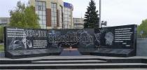 pamyatnik_pogibshim_voinam-afgancam_ust-kamenogorsk843.jpg