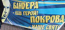 pochod_upa_v_kyjeve-uvod.jpg