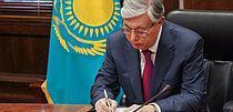prezident_kazachstanu_210.jpg
