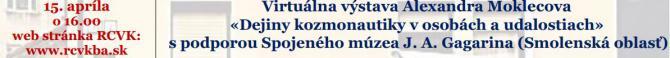 dejiny_kozmonautiky.jpg