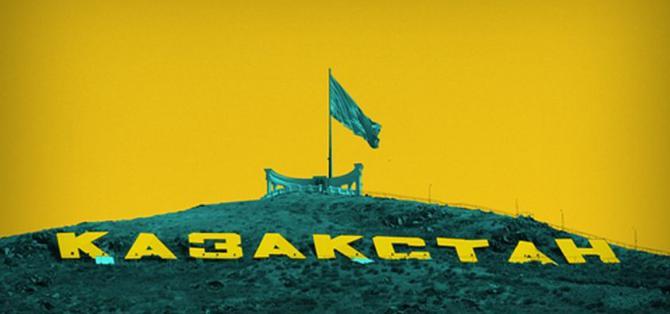 kazachstan_843.jpg