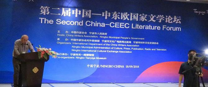 konferencia_ii-o1.jpg