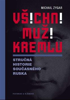43_zygar_muzi_kremlu.jpg