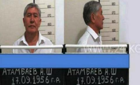 exprezident_a._atambajev_po_zadrzani.jpg