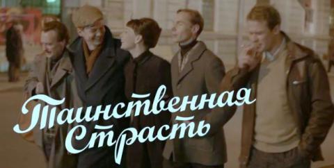 herci_aksionov.jpg