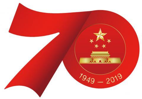 logo_clr_70.jpg