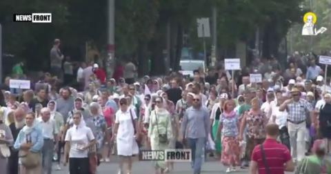 pochod_kyjev.jpg