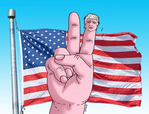 trumpflag.jpg