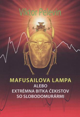 v.pelevin.mafusailova_lampa.jpg